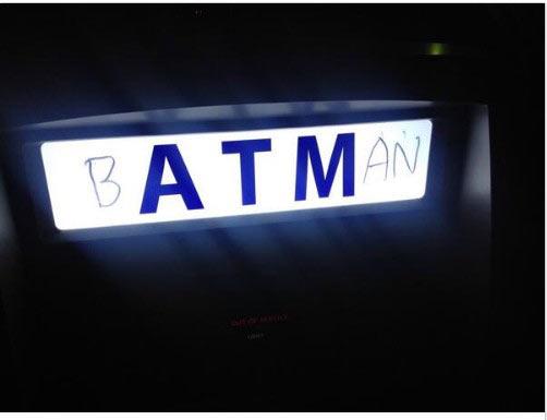 Героический банкомат