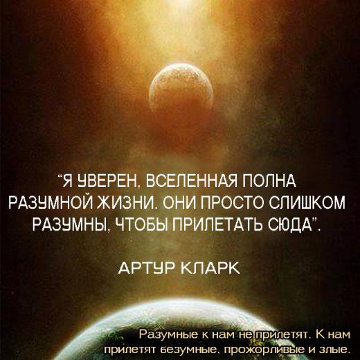 Вселенная и разум